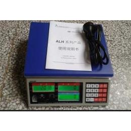 北京ALH-30kg/2g英展电子秤包邮