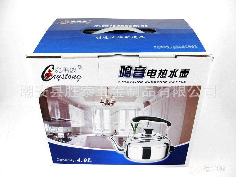不锈钢电热水壶 烧水壶