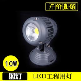 <em>LED</em>投光灯<em>LED</em><em>洗</em><em>墙</em><em>灯</em>厂家<em>LED</em><em>线条</em><em>灯</em><em>LED</em>护栏管光特灯饰