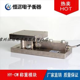 天津HY-CW动载称重模块