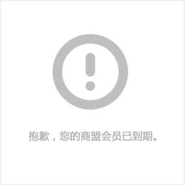 昆明新能油_新能油价格_德孚新燃油(多图)
