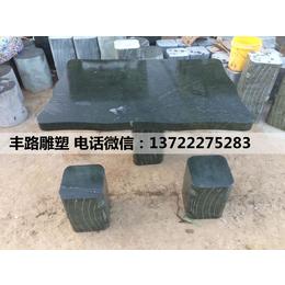 石雕石桌子 花岗岩异性石桌石凳缩略图