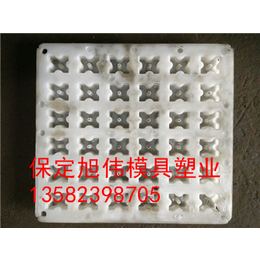 陕西优质材料垫块塑料模具