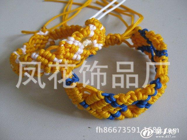 东莞横沥镇手工编织手链手镯 陶瓷首饰品 青花瓷花朵手链批发