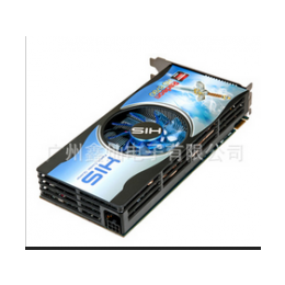 AMD核心合作伙伴 HIS 6790 1GB GDDR5 显卡