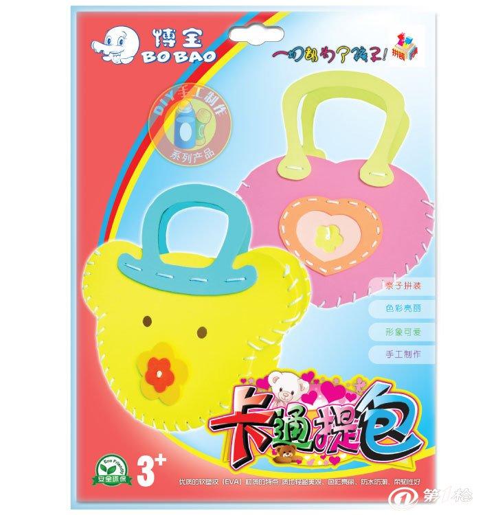 儿童提包 diy提包 eva手工制作 儿童礼物  产品特点:适合于亲子互动并