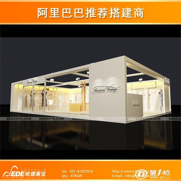 商务与消费服务 会展服务 展位摊位搭建 供应纺织服装展览会 展台设计