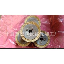 供应钢丝轮 空平型钢丝轮 各种优质钢丝轮 可加工