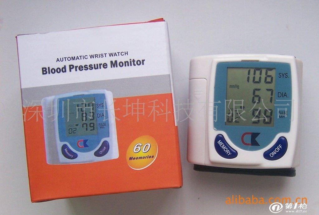 血压计,手腕式血压计,电子血压计