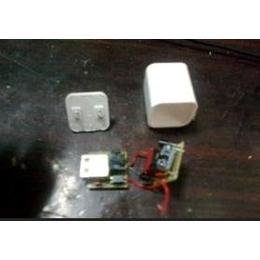 <em>外壳</em>/电源/充电器/适配器/<em>手机充电器</em>