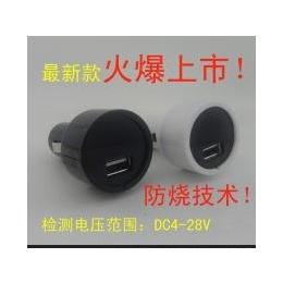 车载USB<em>手机充电器</em> <em>迷你</em>车载电压计 点烟器电压计电压表