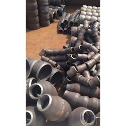碳钢大口径异径管厂家批发零售