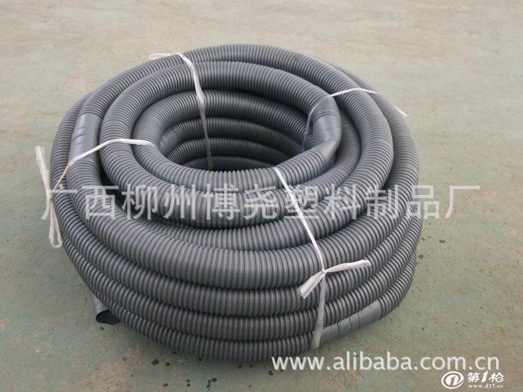 洗衣机排水管空调排水管