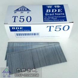 供应百得品牌镀锌加硬T钉系列T38直排钉T50排钉厂家直销