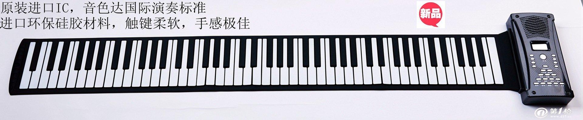 谁有钢琴键盘88键示意图? 那里可以找到?