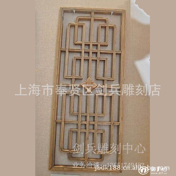 玄关屏风雕花折叠屏风木雕刻字