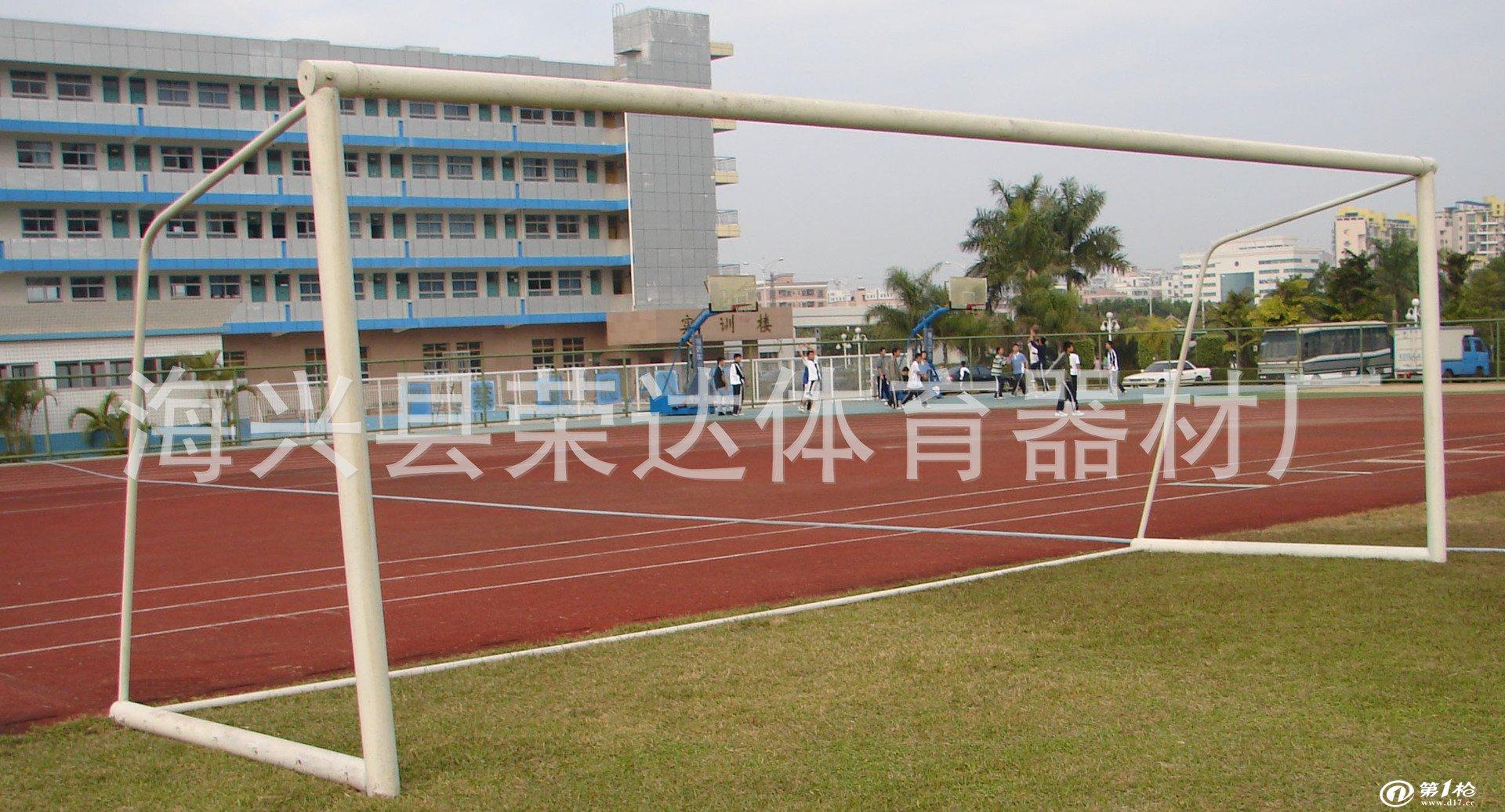 体育器材厂批发零售 标准5人制足球门 优质体育田径用品