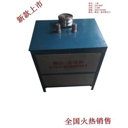 金浩和公司供应型平台电动弯管机