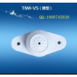 供应腾广TIWI-V5山西省少管所监控TIWI-V5微型拾音器