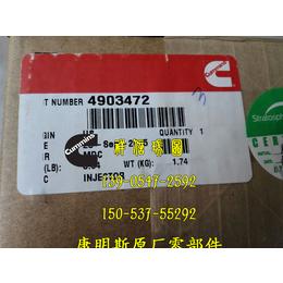 QSM11康明斯喷油器4903472电控喷油器总成
