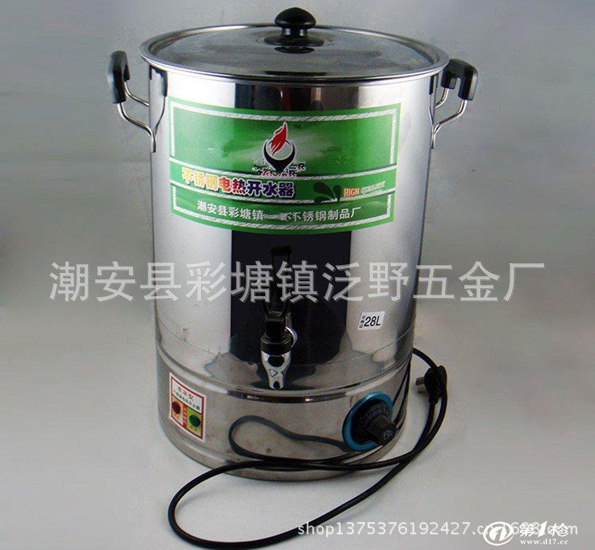 不锈钢开水桶,电热开水桶