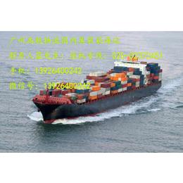 江门到宁波海运云浮到宁波海运船运货运代理公司
