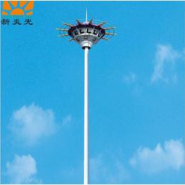 四川成都高杆灯厂家新炎光20米高杆灯高度灯源等所有参数可定制