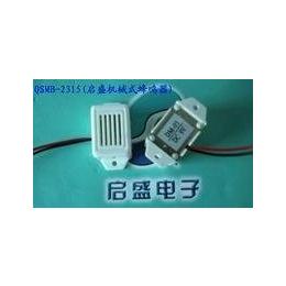 常州蜂鸣器,3V压电蜂鸣器