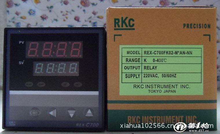 成本价甩智能rkc温控器!rex-c700温控仪!超值温控表!
