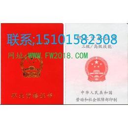 防伪印刷证书水印防伪印刷-证书防伪印制