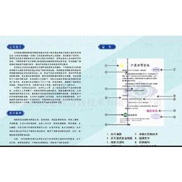 特种印刷团花防伪证书设计印制