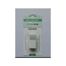 佰尚basunn<em>手机充电器</em>小巴豆系列usb接口通用充电器 瑞嘉达<em>电子</em>