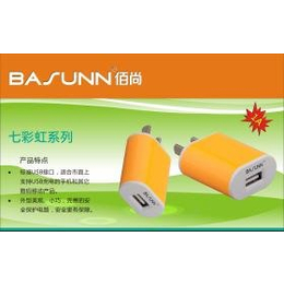 佰尚basunn手机manbetx官方网站实体加盟七彩虹系列usb接口通用充电器 瑞嘉达