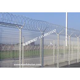 广州厂家机场隔离护栏 双边丝护栏 坚固耐用 造型美观