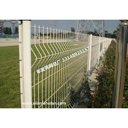 三角折弯双边丝护栏 园艺围栏网 造型**** 使用期限长久