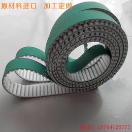 供应阳江进口橡胶同步带厂家 弧齿同步带 机械用齿形同步带价格