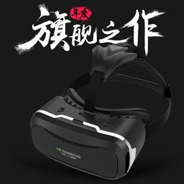 千幻2代智能vr眼镜 虚拟现实3D眼镜游戏VR头盔手机头戴式