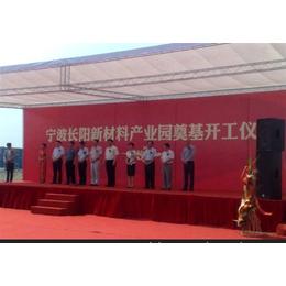 供应宁波T台走秀服装新品订货会发布会布置 可速联系