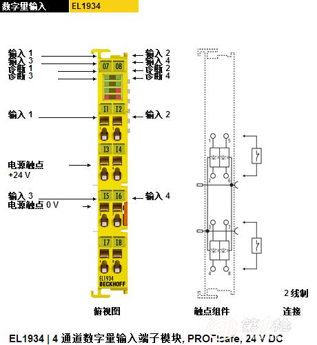 电路 电路图 电子 原理图 460_500