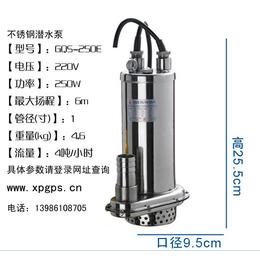 不锈钢潜水泵污水提升泵WQ