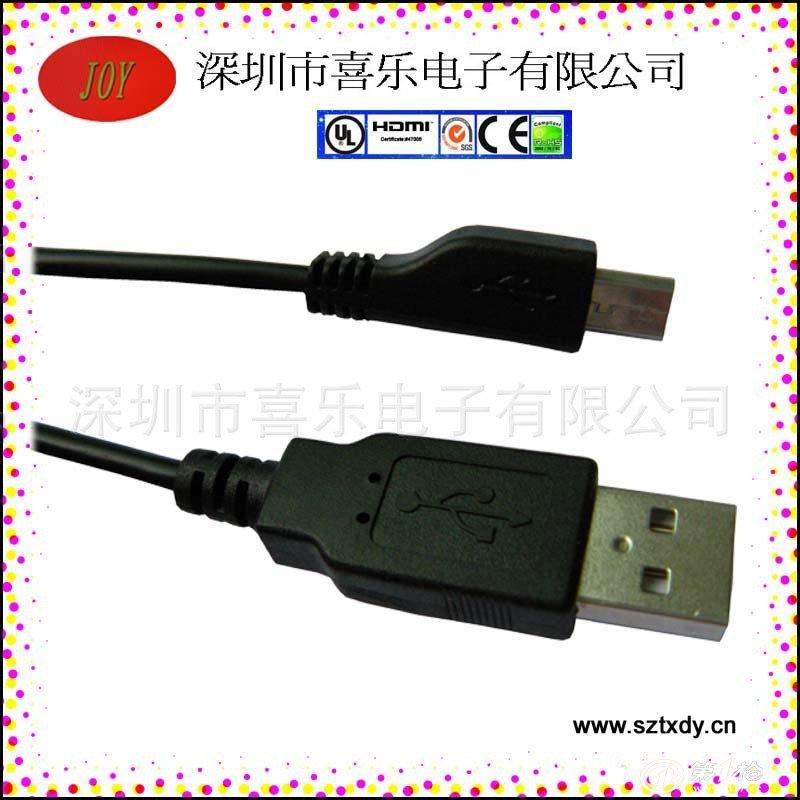 数据连接线/数据线/u盘数据线_音响线,视频音频线_第