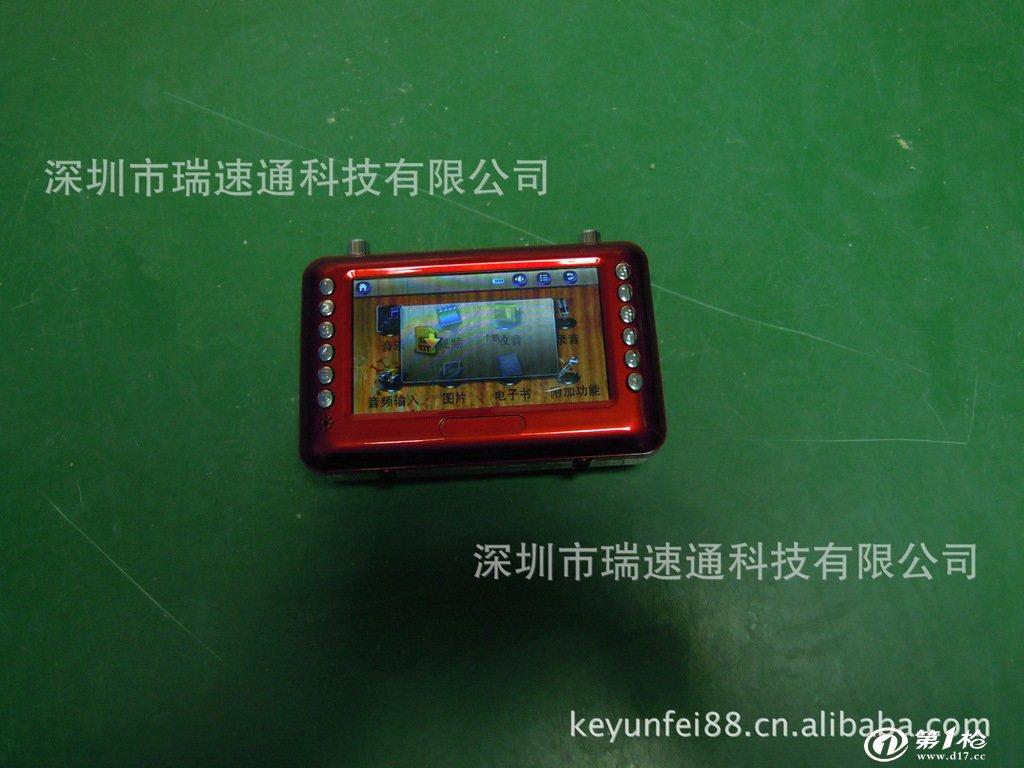 家电,手机,数码 影音电器,智能家居 功放机 厂家热销特价扩音器