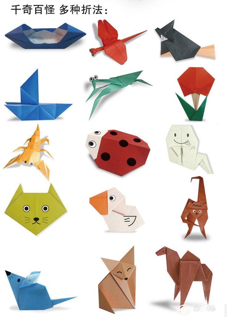 榕丰达 厂家直销 专用千纸鹤折纸 儿童剪纸