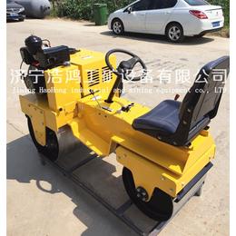 安顺市小型压路机 小型双轮柴油压实机 震动碾