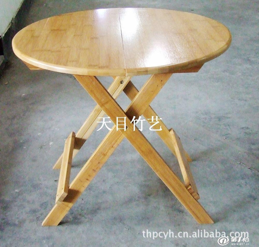 竹桌子 竹茶几 竹家具 折叠式桌子 方便桌
