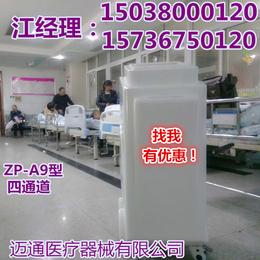 中医定向透药仪-迈通ZP-A8型