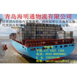 厦门泉州福州到广西柳州桂林内贸海运集装箱物流公司