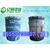 曲阜环氧富锌底漆  环氧防锈漆  环氧漆厂家缩略图2