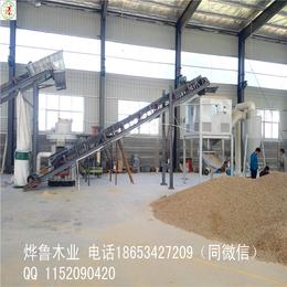 供应可燃生物颗粒 纯木屑不结焦 山东宁津