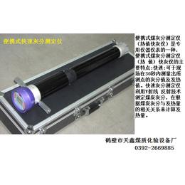便携式热值快灰仪-量热仪批发-量热仪价格-量热仪厂家